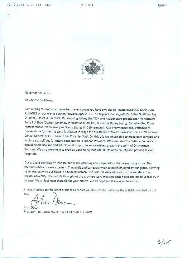 sample thank you letter for support and help