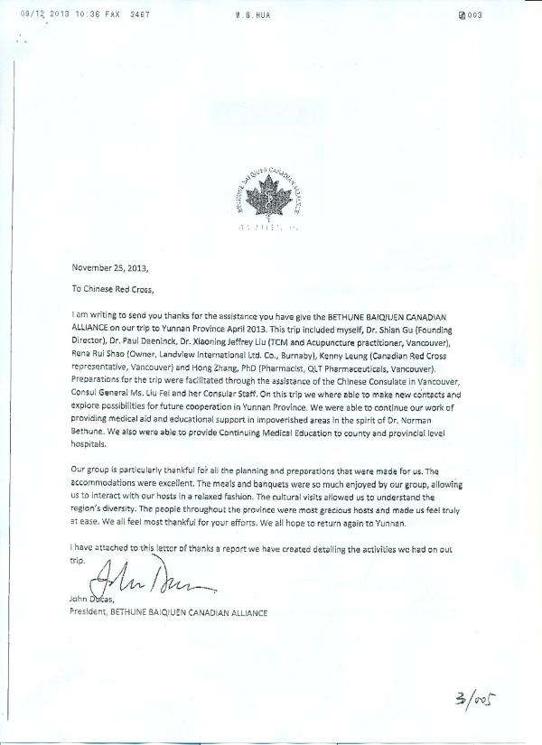 Dissertation Supervisor Letter